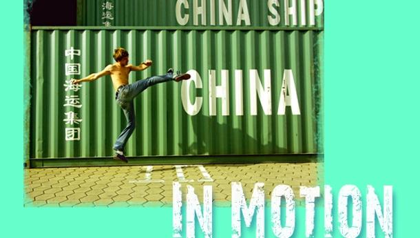 Startscreen China in Motion, iz3w